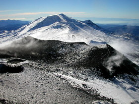 Volcán Nevado De Chillan