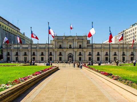 Panoramic City Tour Santiago